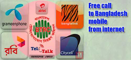 Free call to Bangladesh mobile from internet through iEvaPhone