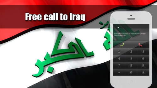 Free call to Iraq through iEvaPhone