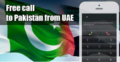 Free call to Pakistan from UAE through iEvaPhone