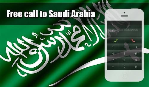 free call to saudi arabia from pakistan through internet