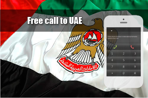 Free call to UAE through iEvaPhone