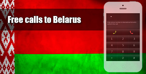 Free calls to Belarus through iEvaPhone