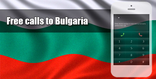 Free calls to Bulgaria through iEvaPhone