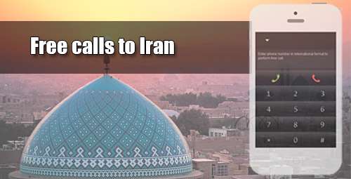 Free calls to Iran through iEvaPhone