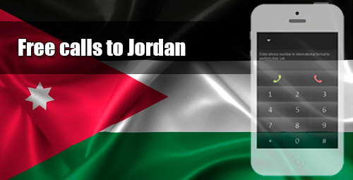 Free calls to Jordan through iEvaPhone