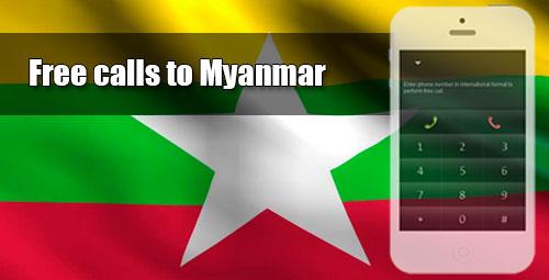 Free calls to Myanmar   iEvaPhone