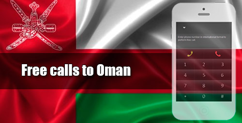 Free calls to Oman through iEvaPhone