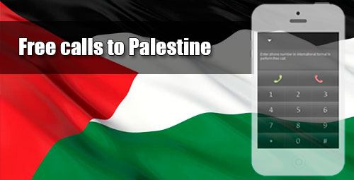 Free calls to Palestine through iEvaPhone