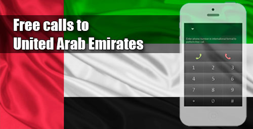 Free calls to United Arab Emirates through iEvaPhone