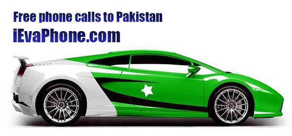 Make free phone calls to Pakistan on Ievaphone