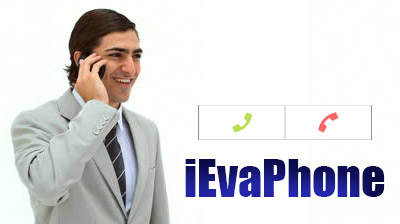 Unlimited calls to India from mobile on iEvaPhone